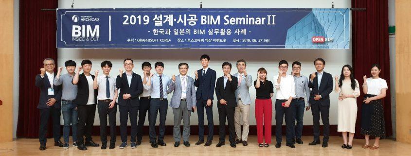 BIM Seminar in South Korea - BEXEL Consulting